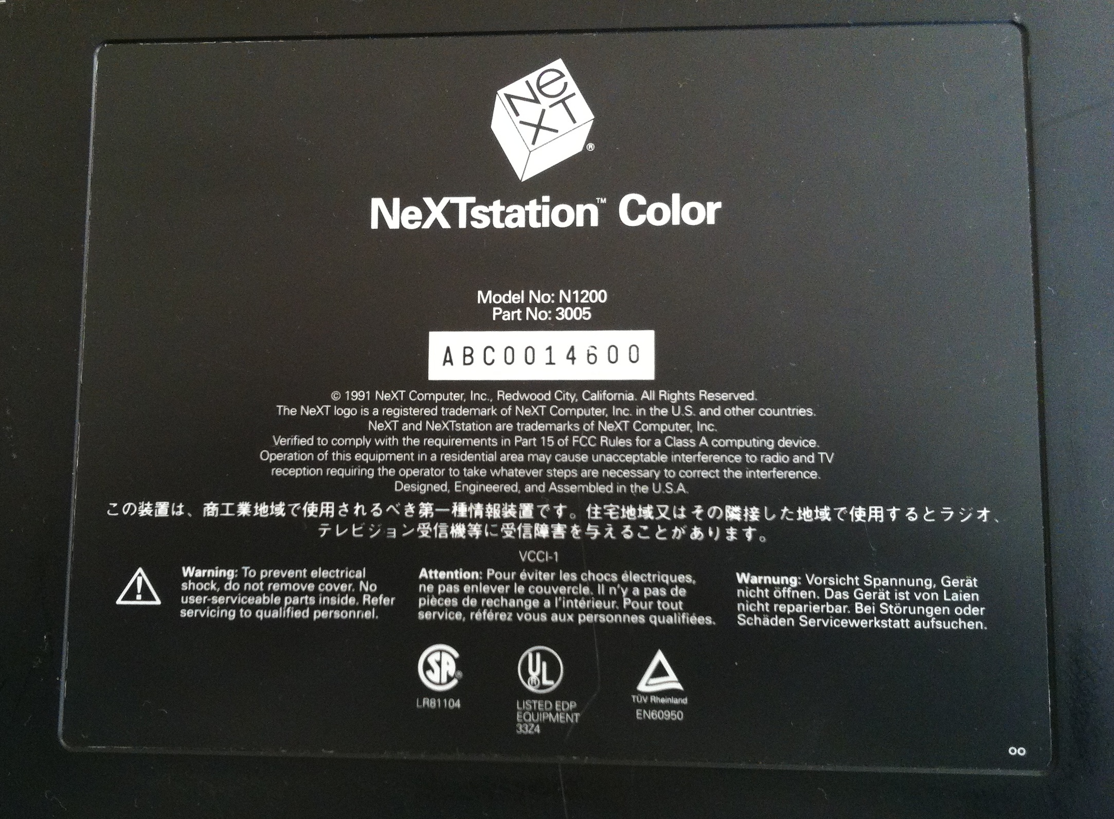 NeXTstation Color